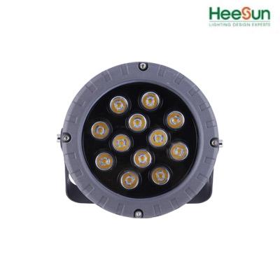 Đèn chiếu điểm ngoài trời 12W - Đèn rọi ngoài trời HS-CDH12 -