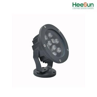 Đèn led chiếu điểm HS-CD9 - HEESUN VIỆT NAM