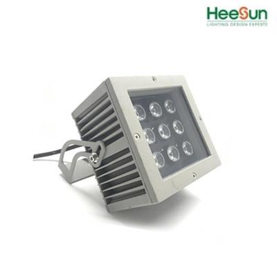 Đèn chiếu điểm vuông HS-CDV18 - HEESUN VIỆT NAM