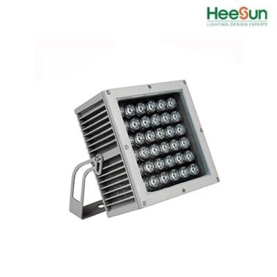 Đèn chiếu điểm vuông HS-CDV24 - HEESUN VIỆT NAM
