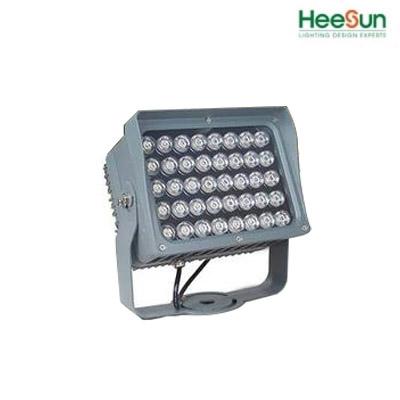 Đèn chiếu điểm vuông HS-PV40 - HEESUN VIỆT NAM