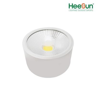 ĐÈN LED ỐNG BƠ 7W HS-CB7-T